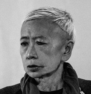 Quelle: Shu Lea Cheang, 67. Internationale Filmfestspiele Berlin (Katalog)