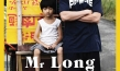 """Mr. Long"", Quelle: Rapid Eye Movies GmbH, DIF"